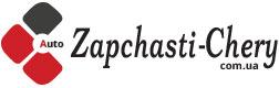 Двуречная магазин Zapchasti-chery.com.ua